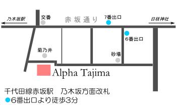 alpha_map